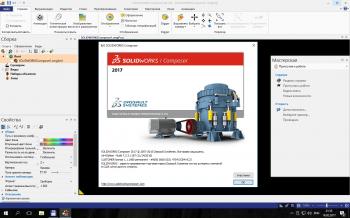 SolidWorks на Русском скачать для Windows